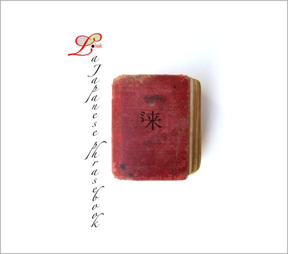 Japanese phrasebook 4